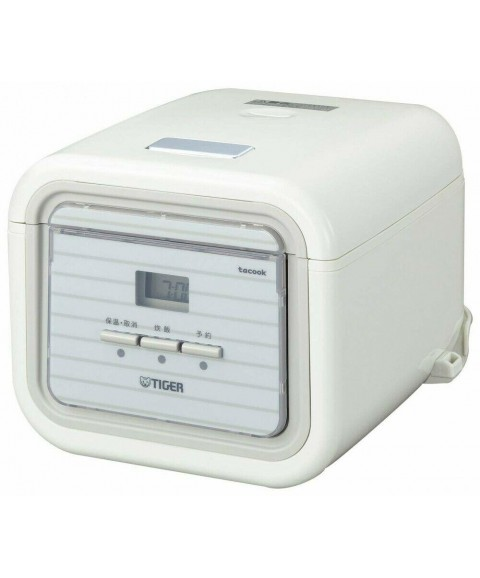 220-230v Europe Tiger Microcomputer Controlled Rice Cooker Steamer White 3 Cups