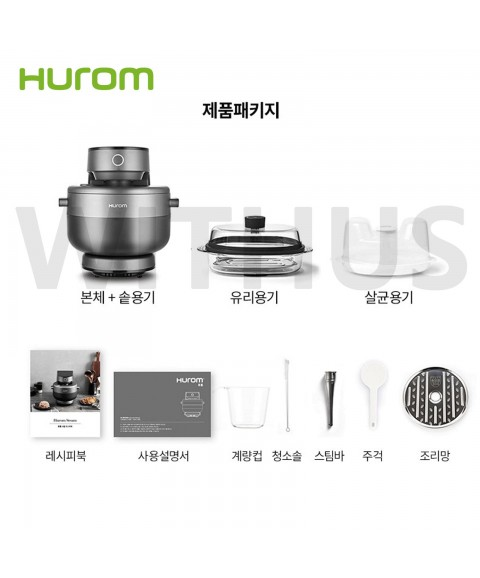 HUROM Steam Pot Cooker SC-B01FMG (Full Package) Electric Steam Cooker